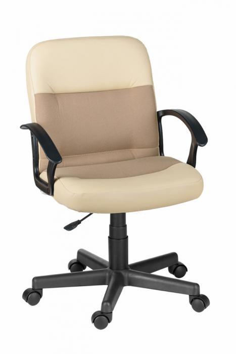Кресло руководителя «Кресло ВЕЙТОН ультра»