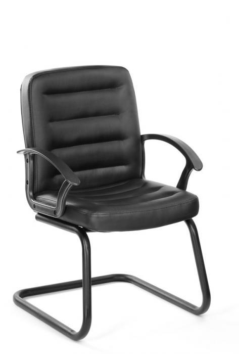 Кресло «Чип ULTRA 192»