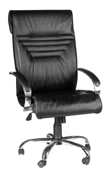 Кресло руководителя «VIP»