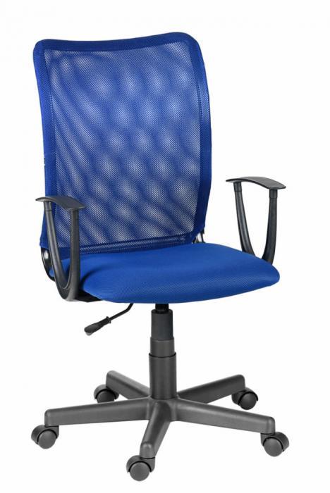 Кресло «ЭНТЕР»