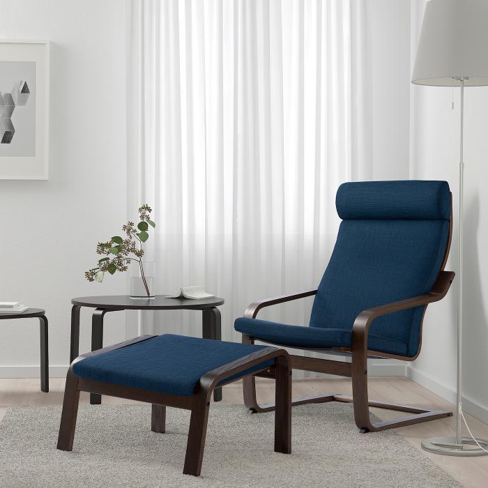 Кресло Поэнг, темно-синий